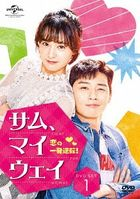 Fight for My Way (DVD) (Set 1) (Japan Version)