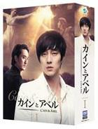 Cain And Abel (DVD) (Boxset 1) (Japan Version)