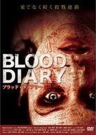 Diary Of A Serial Killer (DVD) (Japan Version)
