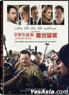Richard Jewell (2019) (DVD) (Hong Kong Version)
