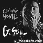 G.Soul Mini Album Vol. 1 - Coming Home