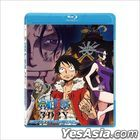 One Piece 3D2Y - Episode of Ace (Blu-ray) (Hong Kong Version)