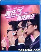 The Ex-File 3: The Return of the Exes (2017) (Blu-ray) (English Subtitled) (Hong Kong Version)