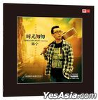 Time Goes Fast (Vinyl LP) (China Version)