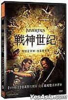 Immortals (2011) (DVD) (Taiwan Version)