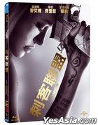 Wanted (2008) (Blu-ray) (Taiwan Version)