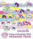 Pripara Friendship 2020  PARADISE TRAIN! [BLU-RAY] (Japan Version)