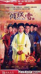 Qing Cheng Xue (H-DVD) (End) (China Version)