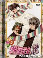 Junjo Romantica 2 (DVD) (Vol.5) (Taiwan Version)