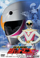 Chojin Sentai Jetman Vol.2 (Japan Version)