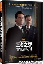 The King's Speech (2010) (DVD) (Taiwan Version)