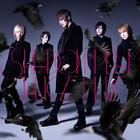 SHADOWPLAY (SINGLE+DVD)(First Press Limited Edition)(Japan Version)