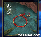Word of Honor - Red Rope 15cm
