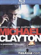 Michael Clayton (2007) (Blu-ray) (US Version)