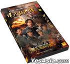 偉大的轉折 (2019) (H-DVD) (1-38集) (完) (中國版)