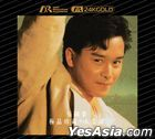 Leslie Cheung (ARM 24KGOLD)