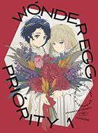 WONDER EGG PRIORITY Vol.1 (Blu-ray) (Limited Edition)(Japan Version)