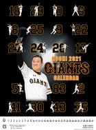 Hochi Giants 2021 Calendar (Japan Version)