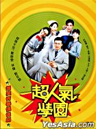 Famous School (ooDVD) (End) (Taiwan Version)