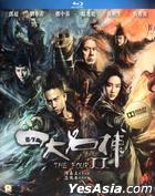 The Four II (2013) (Blu-ray) (2D) (Hong Kong Version)
