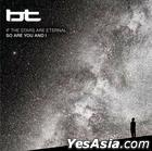 If The Stars Are Eternal So Are You And I (Taiwan Version)