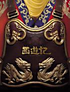 西遊記 (2007) (香取慎吾 主演) (DVD) (英文字幕) (初回限定生產) (日本版)