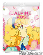 Alpine Rose (Blu-ray) (32nd Anniversary Memorial Edition) (Korea Version)