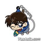 Detective Conan : Conan Edogawa Tsumamare Key Holder Ver.3.0
