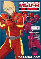 Mobile Suit Gundam MSV-R - The Return of Johnny Ridden (Vol.11)