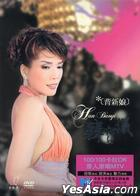 Bei Xin Niang 100/100 Yuan Ren Yuan Chang Karaoke MTV (DVD) (China Version)