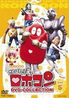 Ganbare!! Robocon DVD Collection Vol.5 (Japan Version)