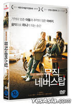 The Music Never Stopped (DVD) (Korea Version)