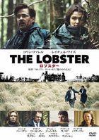 The Lobster (DVD) (Japan Version)