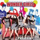 Wonder Girls 2010 Single - 2 Different Tears
