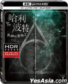 Harry Potter and the Deathly Hallows: Part 2 (2011) (4K Ultra HD + Blu-ray) (2-Disc Edition) (Taiwan Version)