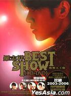 Best Show 勁舞天王版 (CD+DVD)
