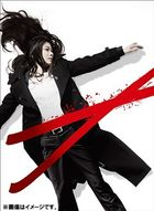 Unfair: The End (Blu-ray) (Normal Edition) (Japan Version)