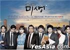 Misaeng: Incomplete Life (DVD) (Director's Cut) (tvN TV Drama) (Korea Version)