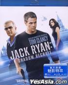 Jack Ryan: Shadow Recruit (2014) (Blu-ray) (Hong Kong Version)