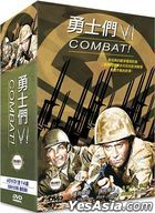 Combat! VI (DVD) (Ep.65-78) (To Be Continued) (Taiwan Version)