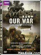 Our War (DVD) (BBC TV Program) (Hong Kong Version)