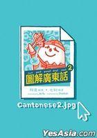 Cantonese2.jpg