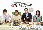 Let's Eat (DVD) (Ep. 1-16) (End) (English Subtitled) (tvN TV Drama) (Singapore Version)