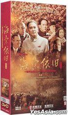 海棠依舊 (2016) (DVD) (1-41集) (完) (中國版)