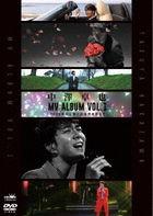 Nakazawa Takuya MV Album Vol.1 - 2020 Nen no Sokuseki to Fukuonsei wo Soete -  (Japan Version)
