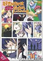 Sukinamono wa Sukidakara Shouganai!! Vol.7 (Japan Version)