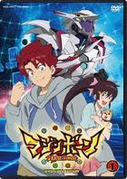 MAJIN BONE DVD COLLECTION VOL.1 (Japan Version)