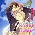 Cue Egg Label Reprinted Drama CD Pretty Baby 2 (Japan Version)