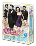 Can Love Become Money? (DVD) (Box 2) (Japan Version)