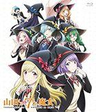 'Yamada-kun and the Seven Witches' Zenwa Ikkimi Blu-ray (Japan Version)